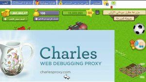 برنامج تشارلز