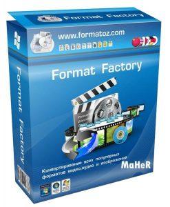 format factory فورمات فاكتوري