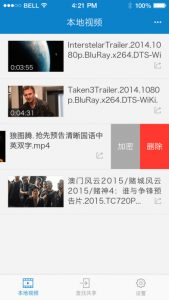 برنامج qq player للايفون