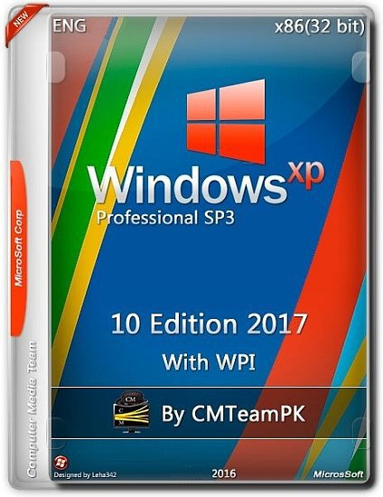 windows xp 2017