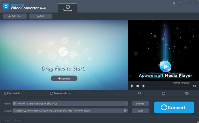 برنامج apowersoft video converter studio