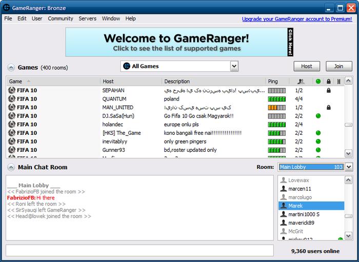 برنامج gameranger
