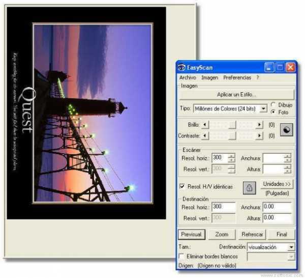 برنامج easy scan