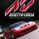 تحميل لعبة Assetto Corsa لعبة السيارات الجديدة للكمبيوتر